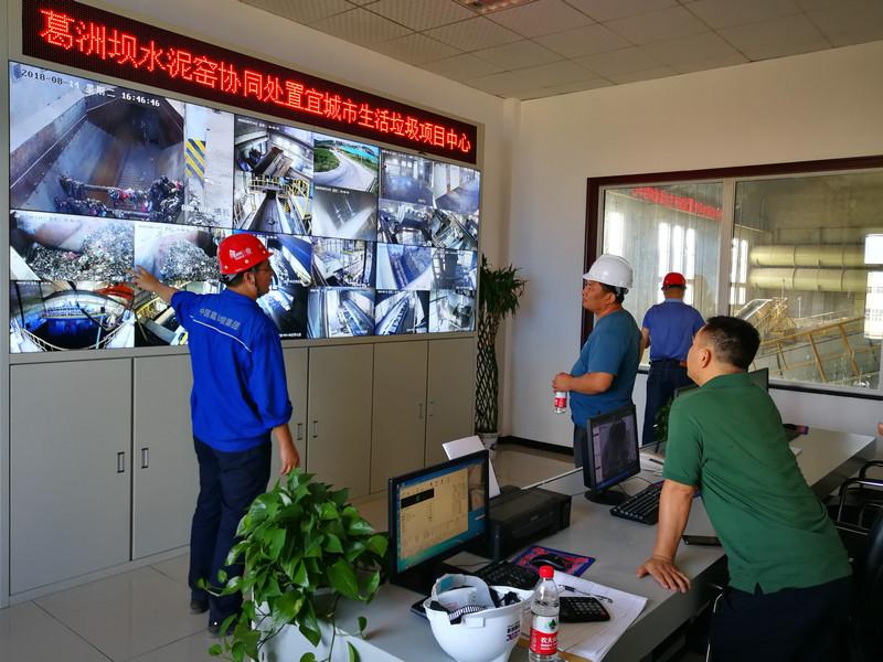 分会到访中国葛洲坝集团水泥有限公司