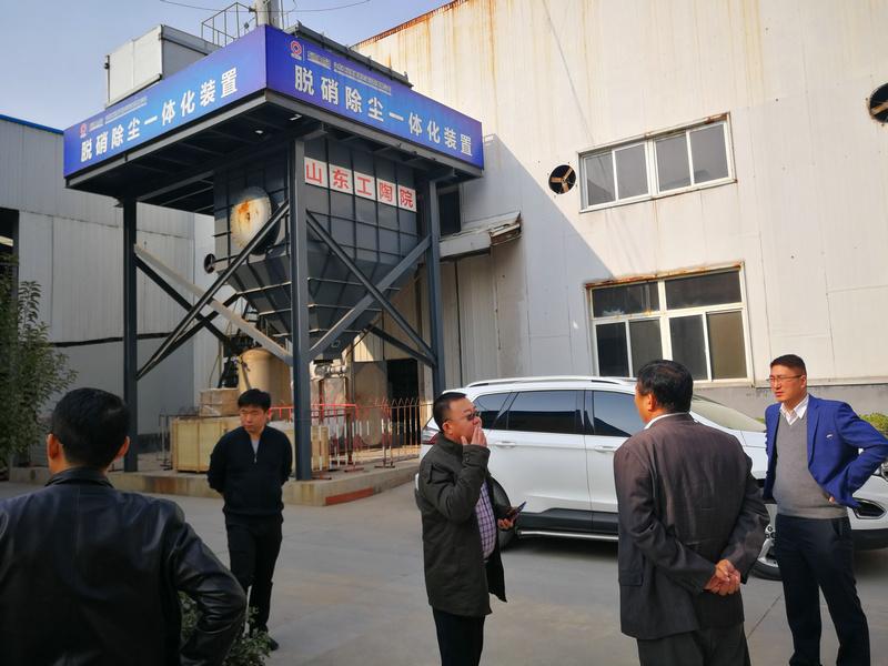 分会到中材山东工陶院调研SCR脱硝除尘一体化陶瓷膜技术