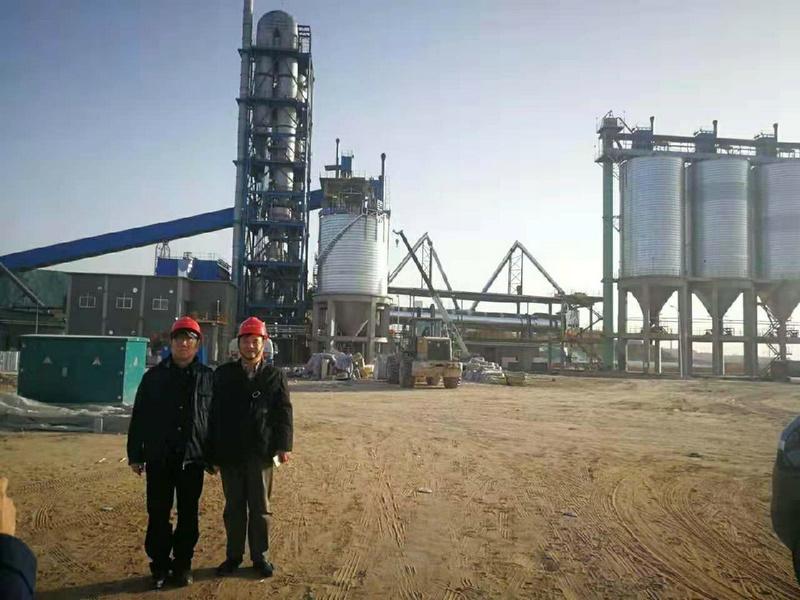 分会到陕西榆林调研交流煤化工固废处置