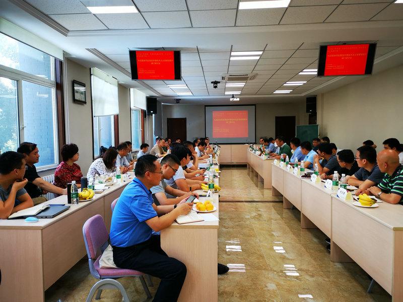水泥窑协同处置废弃物技术及管理提升闭门研讨会在京成功召开