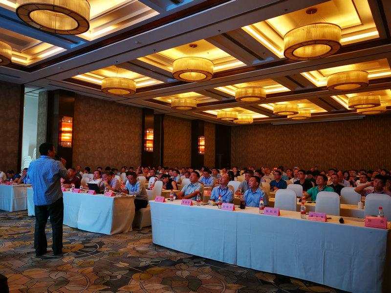第四届水泥窑协同处置废弃物技术交流大会成功在京召开