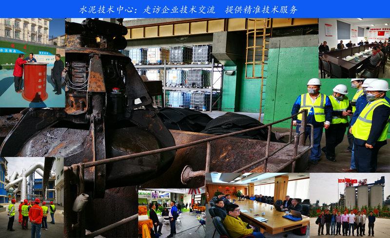 中国硅酸盐学会工程技术分会2019年总结及2020年展望