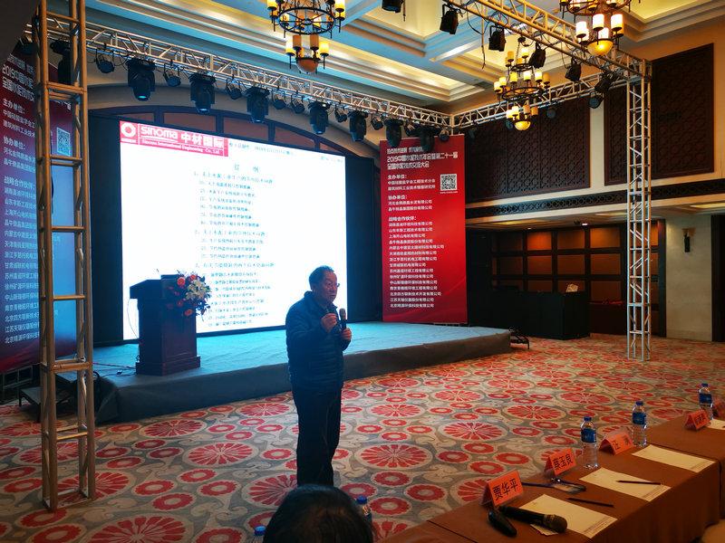蔡玉良:关于节能降耗的相关技术问题及水泥行业技术发展展望